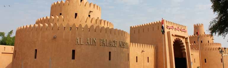 Visita Al Ain