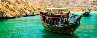 Paquete de Viaje en Dubái y Abu Dhabi