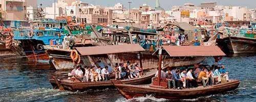 Tour de Dubái con un almuerzo en fuentes