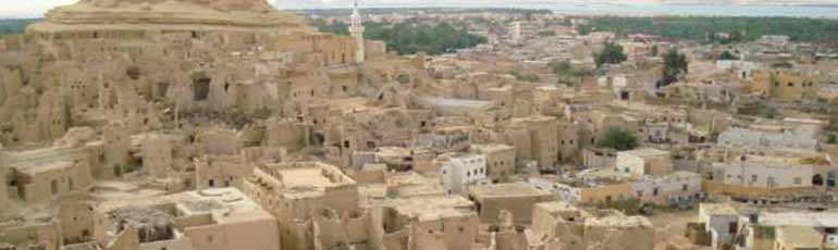Viaje a Egipto Oasis de Siwa y Playa Matrouh