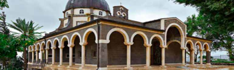 Circuito Católico a Israel