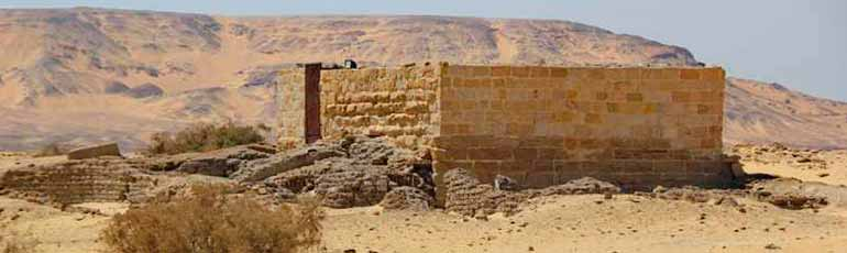 Viaje a Egipto Luna del Desierto
