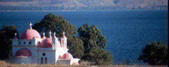 Excursión Nazaret, Capernaum y Río Jordán
