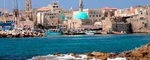 Excursión Cesárea, Haifa, Acre y Rosh Hanikra